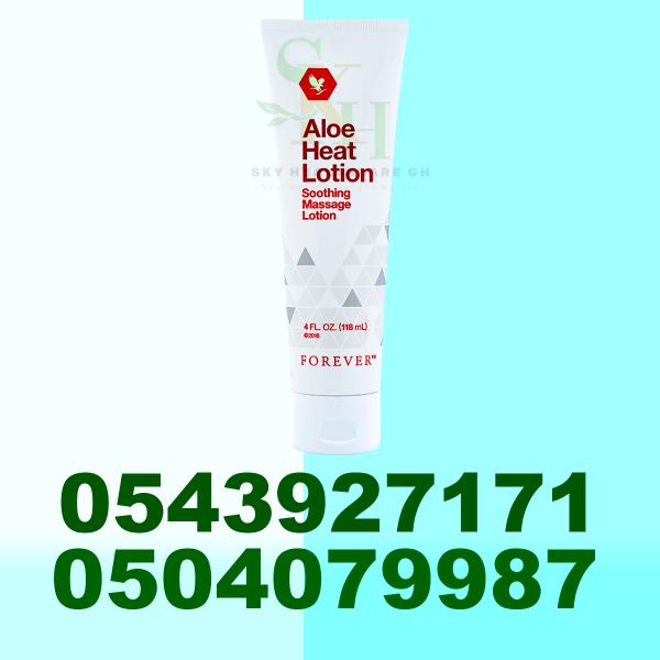 Aloe Heat Lotion