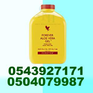 Raw Aloe Vera Juice