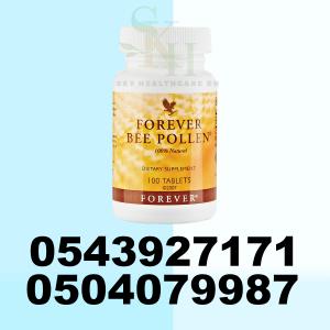 Natural Bee Pollen Extract Pills