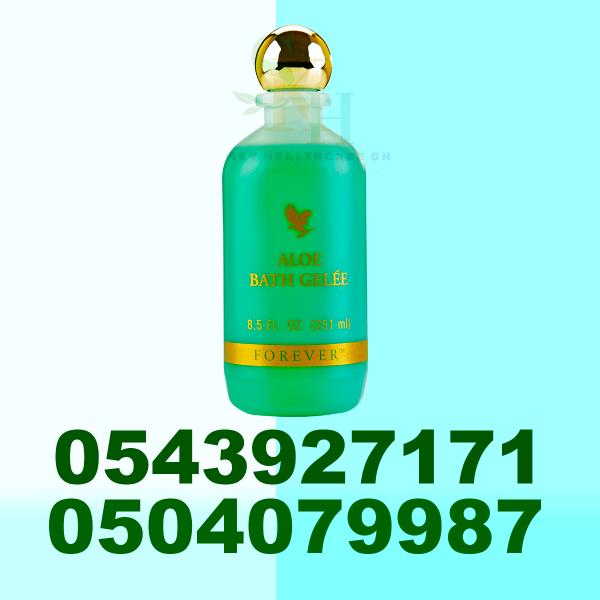 Aloe Bath Gelee in Tamale