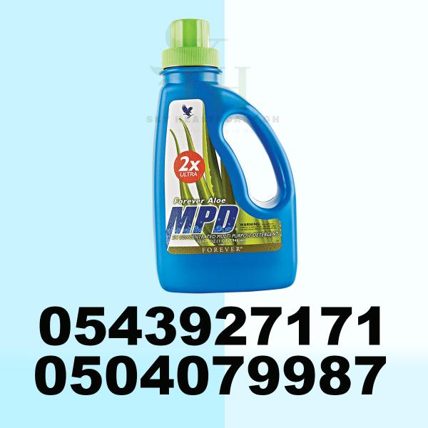 Liquid Detergent in Ghana