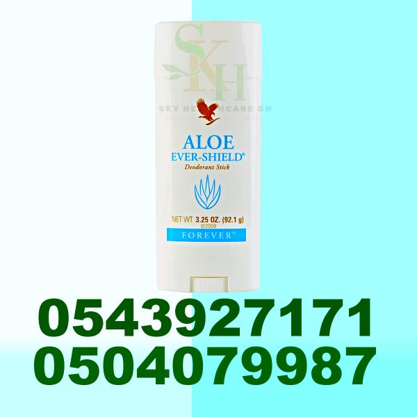 Sensitive Skin Deodorant for Men and Women